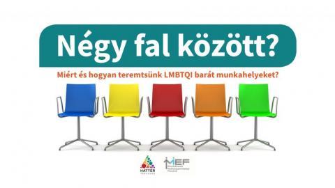 Négy fal között? - konferencia az LMBTQI-barát munkahelyekről