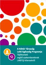 Tájékoztató segítő szakembereknek LMBTQI kliensekről