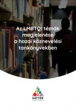 Az LMBTQI témák megjelenése a hazai köznevelési tankönyvekben